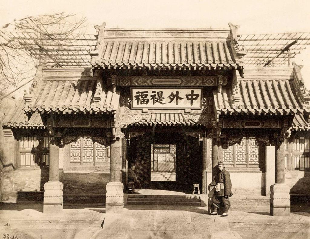 Những bức ảnh quý giá hiếm hoi về triều đại cuối cùng của Trung Quốc thế kỷ 19. 17