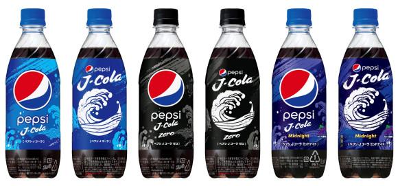 CF mới của Pepsi ở Nhật hoành tráng cỡ nào mà khiến cả thế giới phải choáng ngợp?