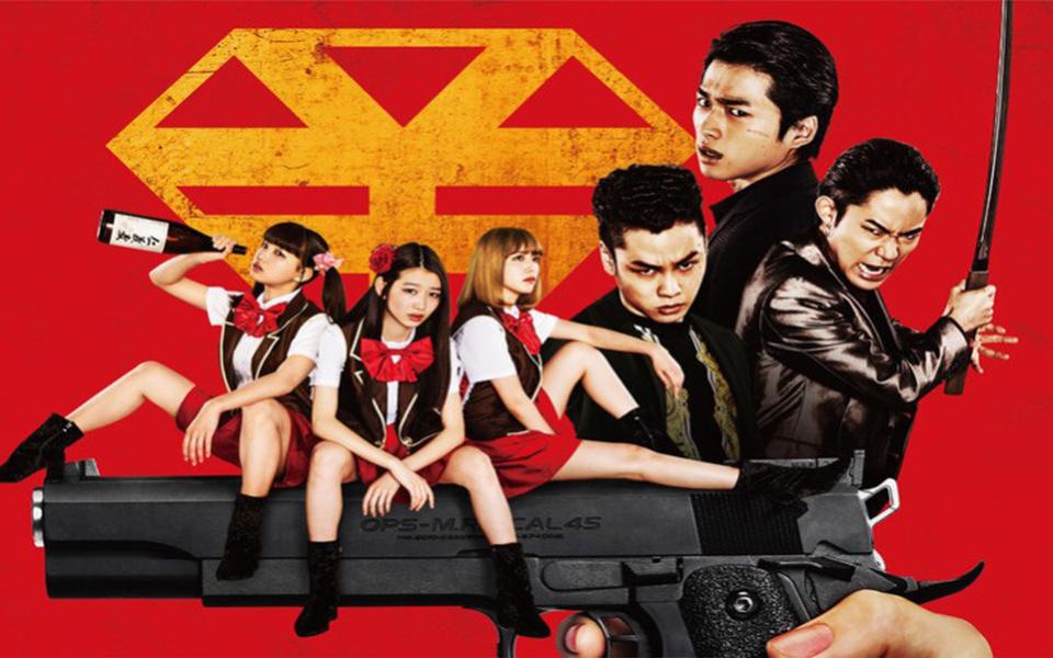 Back Street Girls - Gokudolls (Live Action) - Back Street Girls: Gokudoruzu (2019)