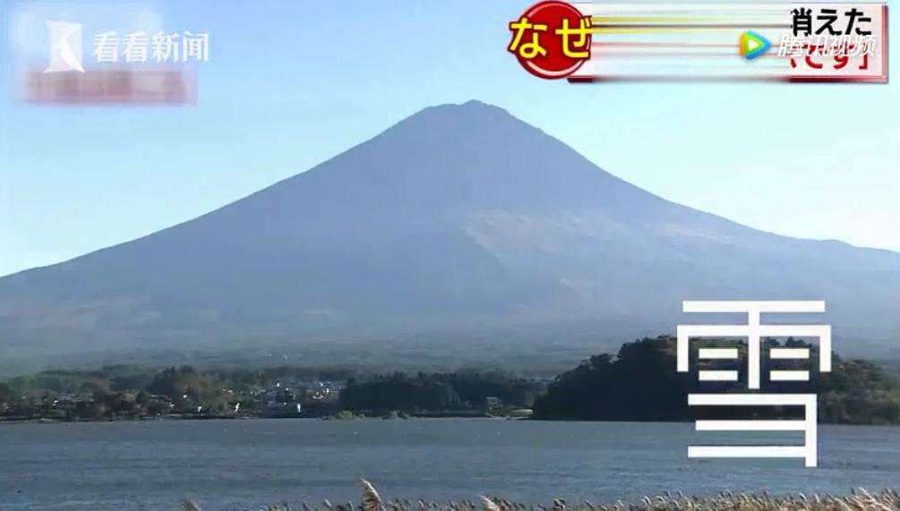 Núi Phú Sĩ tan tuyết, dân mạng cảm thán: 'Bị hói đầu rồi!'