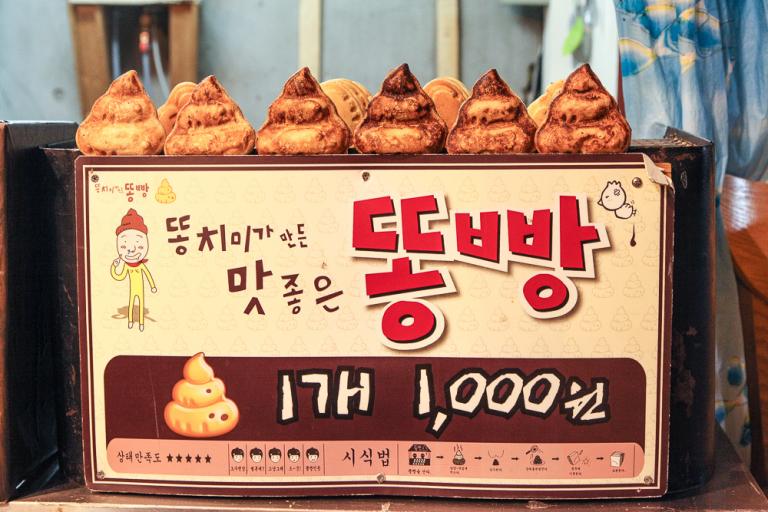 10 món ăn vặt chỉ đúng vị nếu thưởng thức ngay tại Hàn Quốc