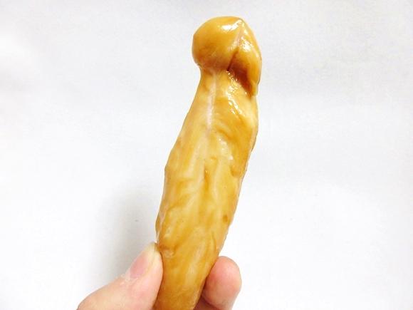 Đừng nhìn lầm, đây chỉ là miếng... thịt gà xông khói thôi mà!