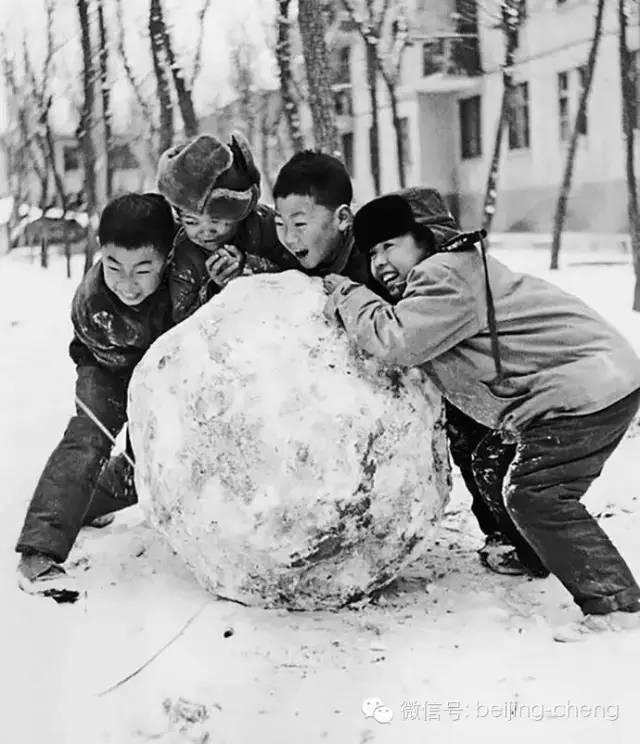 Người Bắc Kinh: Bề ngoài truyền thống, nội tâm hài hước