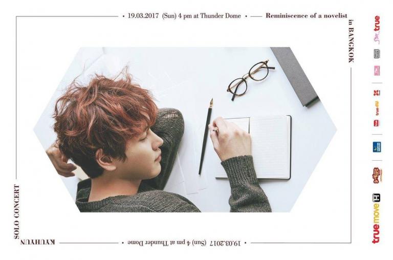 [How I Met My Idol] Hành trình gặp gỡ 'Hoàng tử ballad' trong mơ (Kỳ 1)