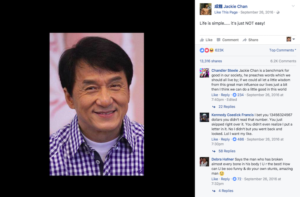 'Đọc một trạng thái, học một sàng khôn' từ trang Facebook của Thành Long
