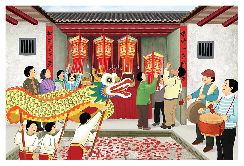 Cũng như Việt Nam, ngày Tết cổ truyền Trung Quốc ngày càng mất đi nhiều phong tục cũ