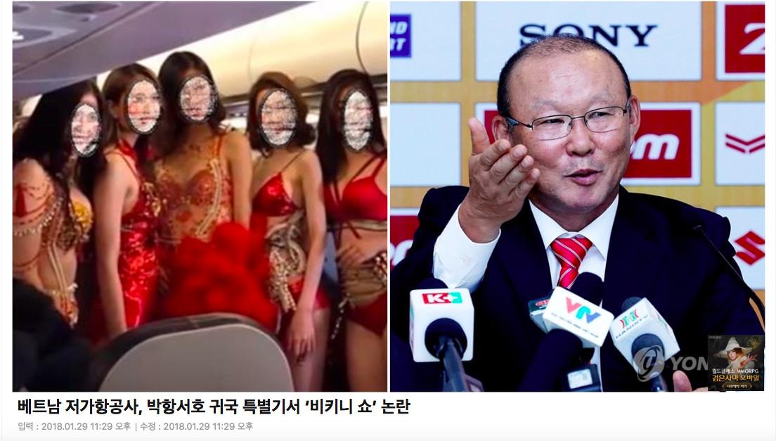 Truyền thông Trung - Hàn liên tục đưa tin về màn đón cầu thủ bằng bikini của hàng không Việt