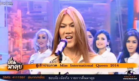 Không phải Hương Giang, 4 năm trước Việt Nam đã có đại diện đầu tiên tham dự HH Chuyển giới