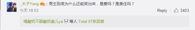 Phim thanh xuân đang được quan tâm nhất xứ Trung nhờ chọn nữ chính... quá xấu