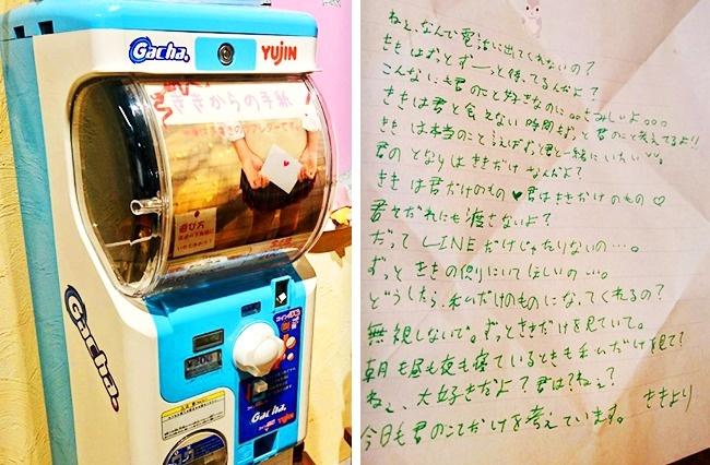 Người Nhật lại làm chúng ta trầm trồ vì những phát minh hết sức độc đáo