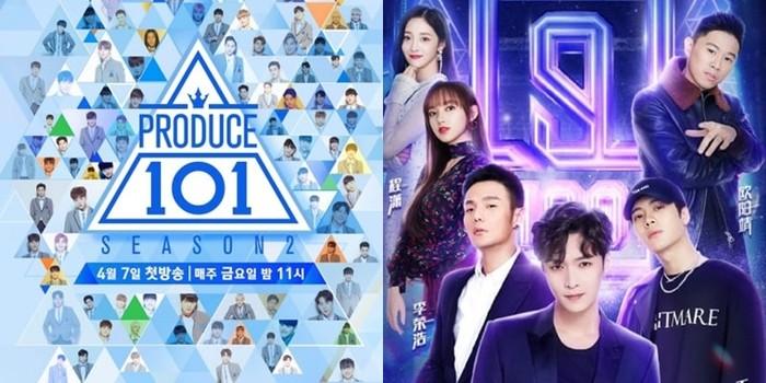 Tin nổi không, lượt bình chọn 'Producer 101 bản Trung' gấp 5 lần tổng dân số Hàn Quốc???