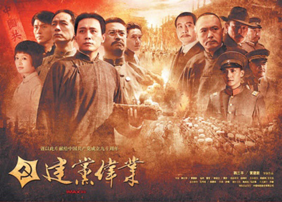 Bình luận hài hước của dân mạng về danh sách 50 phim dở nhất màn ảnh Hoa ngữ (P1)