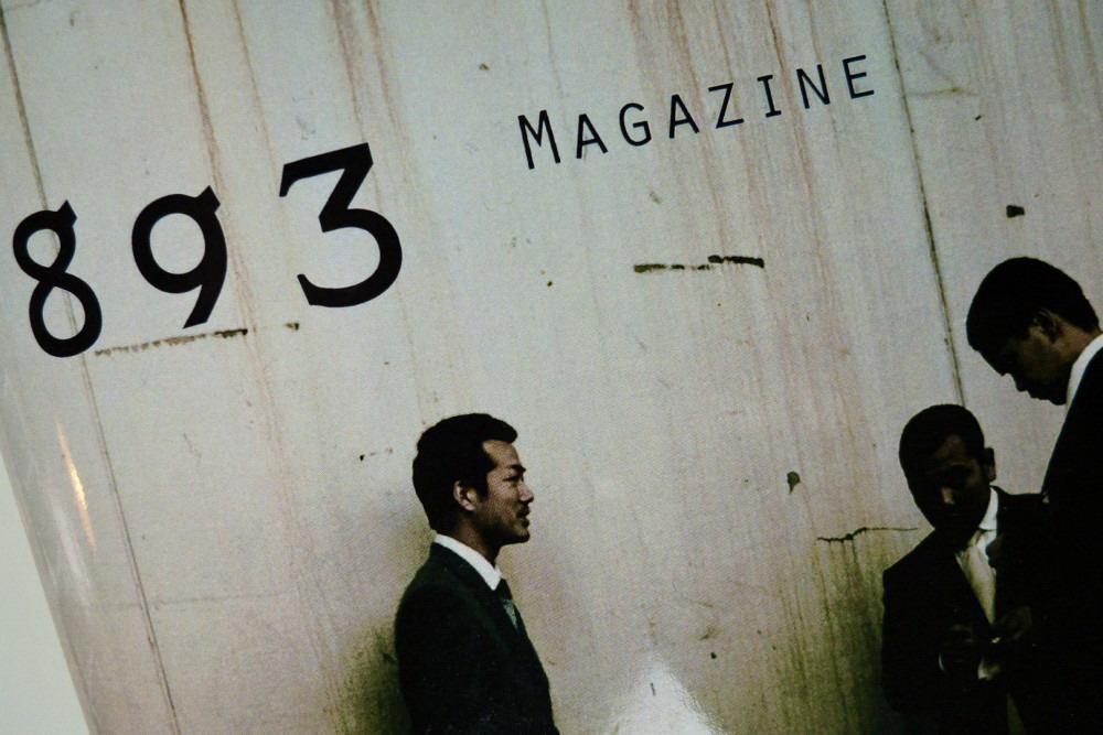 Chuyện tình như phim giữa nữ cảnh sát và thành viên băng đảng Yakuza khét tiếng Nhật Bản