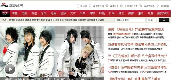 Những ngày Zero9 'làm mưa làm gió' showbiz Việt, HKT đang nơi nao?