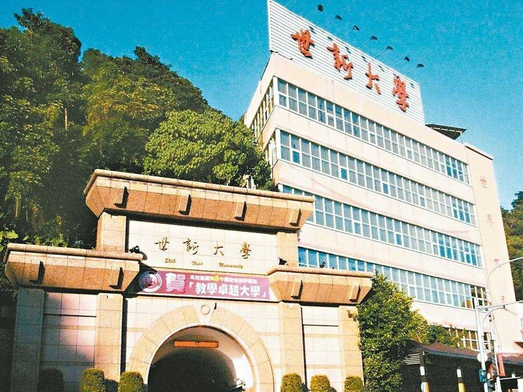10 câu chuyện ma quái nổi tiếng tại các trường Đại học ở Đài Loan