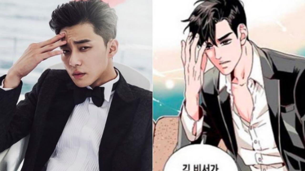 Chỉ với 1 tấm hình, Park Seo Joon khiến khán giả 'đổ gục' vì quá giống nam chính webtoon