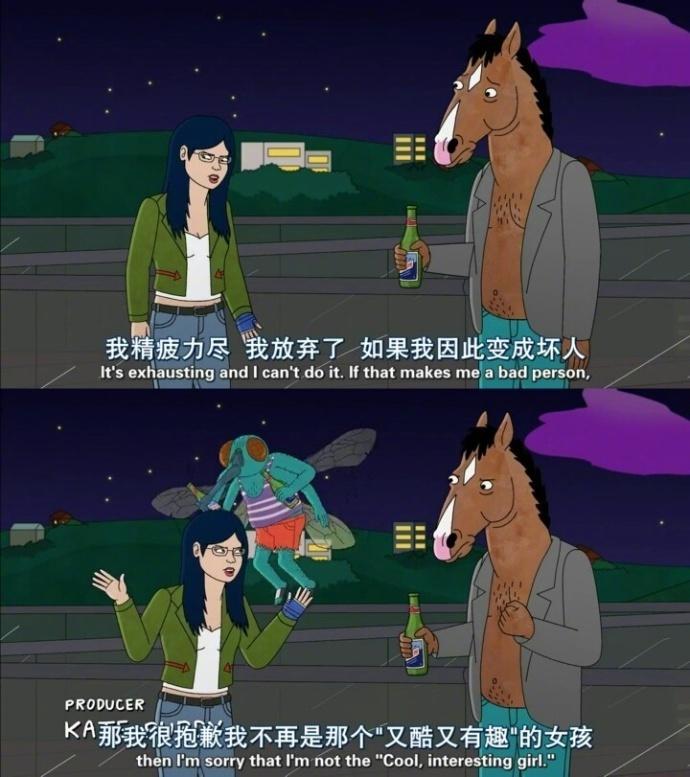 'Sống ảo' bằng tuyển tập lời thoại thấm thía triết lý trong series hoạt hình 'Bojack Horseman'