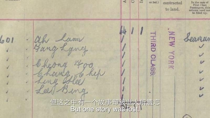 Câu chuyện bị quên lãng về 6 người đàn ông Trung Quốc sống sót trong thảm hoạ Titanic
