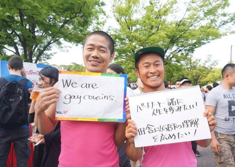 Thực trạng LGBT tại Nhật Bản khác xa trong phim, truyện