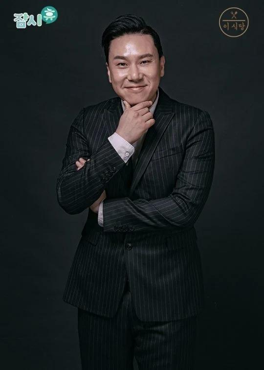 'Giải nhiệt' mùa hè với 9 show thực tế Hàn Quốc sắp lên sóng