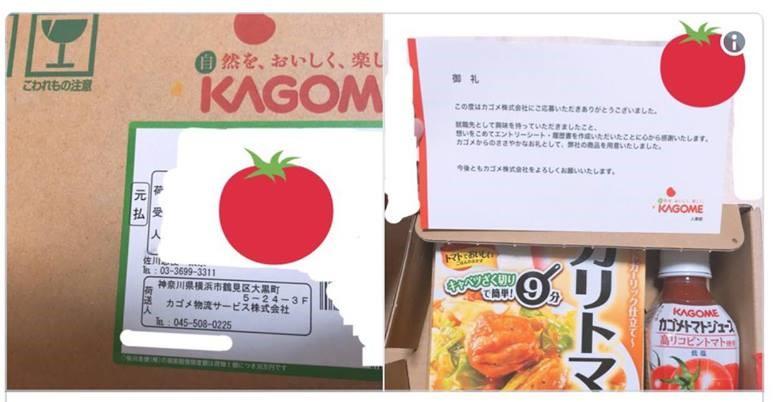 'Tan chảy' trước cách công ty Nhật an ủi các ứng cử viên bị loại