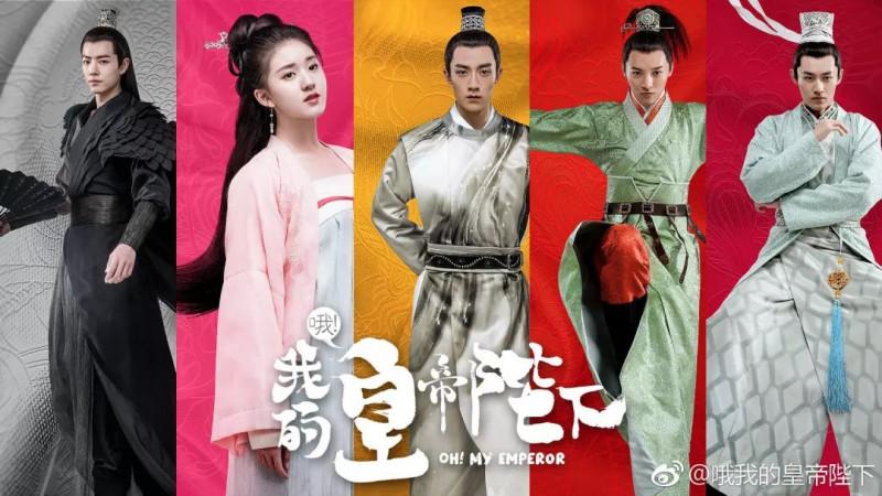 Tất tần tật thông tin về dàn diễn viên web drama 'Ôi Hoàng Đế Bệ Hạ Của Tôi'