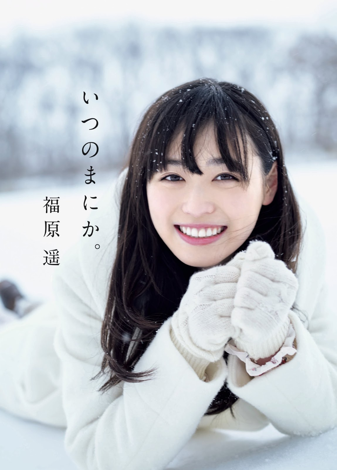 10 'nữ thần' thế hệ mới của Nhật Bản sở hữu nhan sắc 'ngàn năm mới gặp một lần'