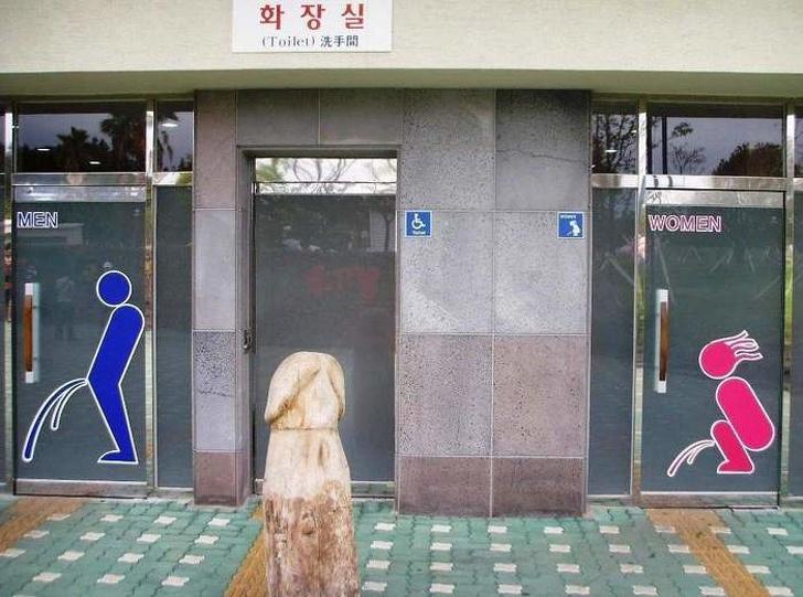 10 điều 'bình thường như cân đường hộp sữa' ở Hàn Quốc nhưng lại khiến thế giới kinh ngạc