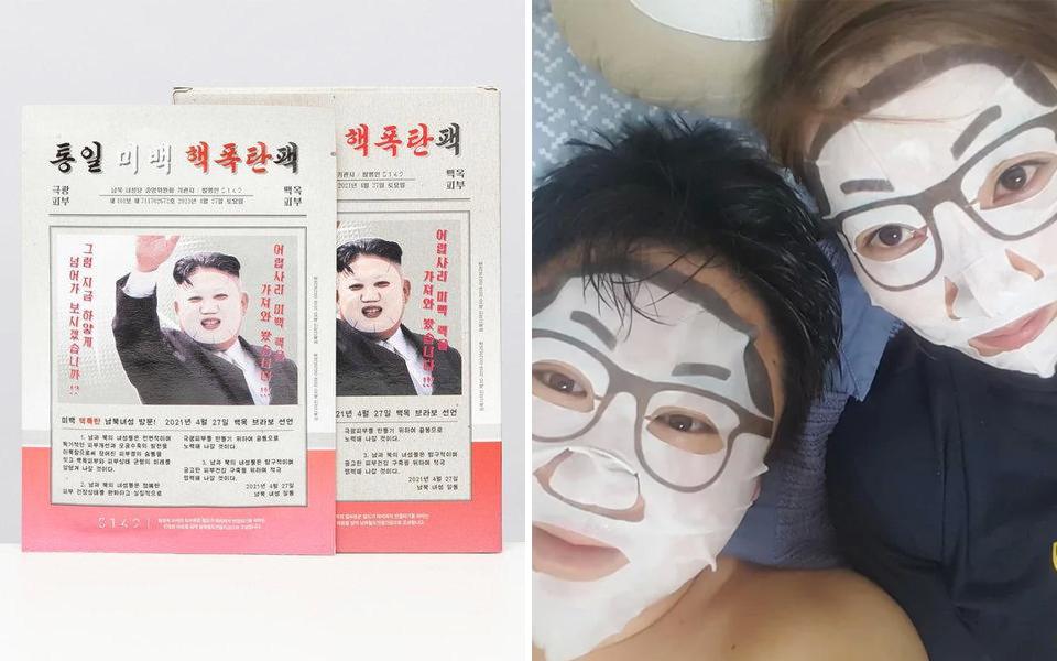 Trào lưu đắp mặt nạ dưỡng da in hình Kim Jong-un ở Hàn Quốc liệu có đi quá xa?