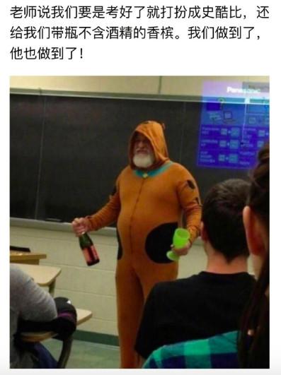 Những bức ảnh hài hước cho thấy 'làm thầy khó lắm, đâu phải chuyện đùa'
