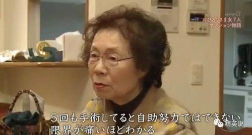 Nhật Bản: Bảy cụ bà độc thân mua nhà ở chung suốt 10 năm, năm nào cũng đi du lịch cùng nhau