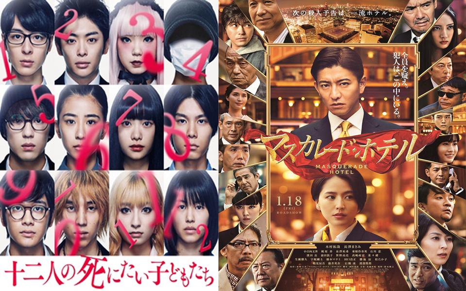 10 bộ phim tinh hoa sẽ chiếu trong Liên hoan phim Nhật 2019 ở Việt Nam có gì đặc sắc?