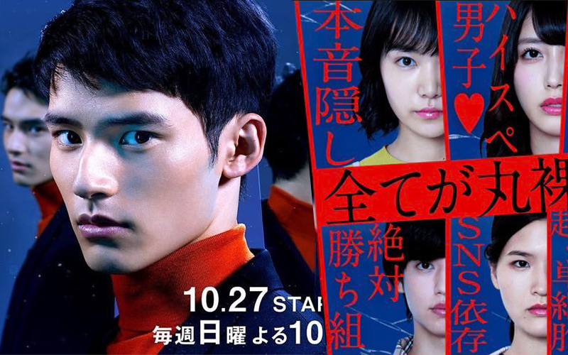 Phim Nhật 'Nếu Bị Theo Dõi Thì Tiêu Đời': Trúng 200 triệu VND nhưng vận xui ập đến, bạn có dám?