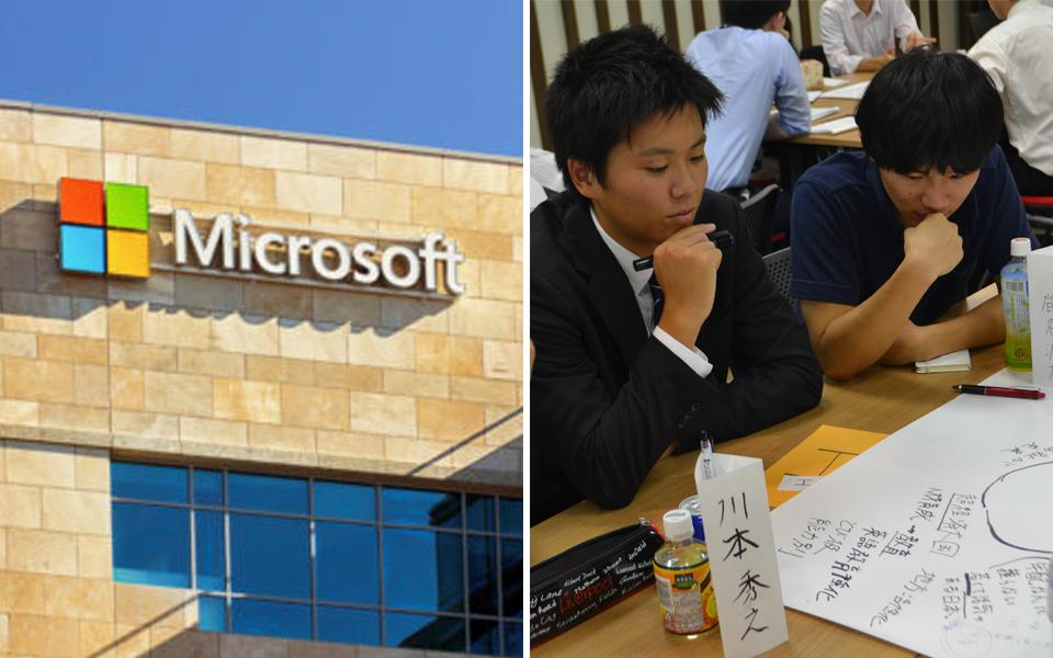 Microsoft Nhật Bản cho nhân viên nghỉ cuối tuần 3 ngày, năng suất công việc bất ngờ tăng đến 40%