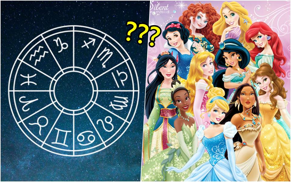 Nàng công chúa Disney nào đại diện cho cung hoàng đạo của bạn?