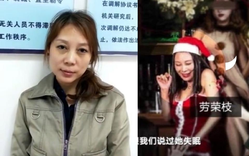 Nữ sát nhân hàng loạt từng gây ra 7 vụ án mạng đẫm máu ở Trung Quốc bị bắt sau 20 năm