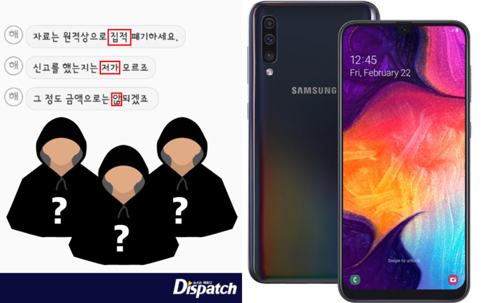 Samsung lao đao khi nhiều sao Hàn nổi tiếng bị hacker tấn công dữ liệu điện thoại để tống tiền