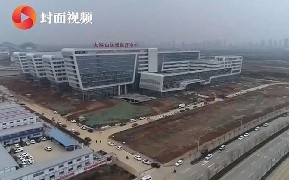 Bệnh viện cách ly bệnh nhân corona đầu tiên của Trung Quốc đã đi vào hoạt động sau 2 ngày thi công