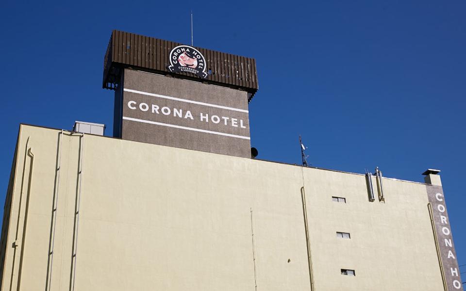 Khách sạn Nhật kêu than thảm thiết vì trùng tên với dịch virus Corona khiến cả thế giới khiếp sợ
