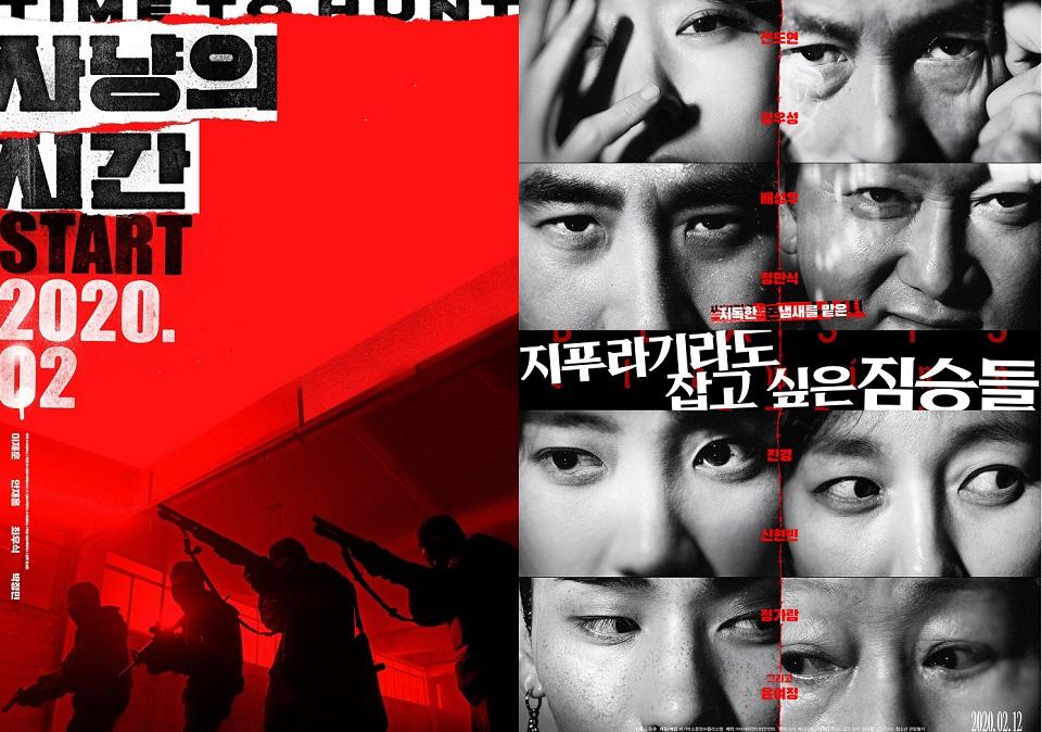 10 phim kinh dị, tâm lý được kì vọng mở đầu thập kỉ đáng mong chờ nhất của điện ảnh Hàn Quốc