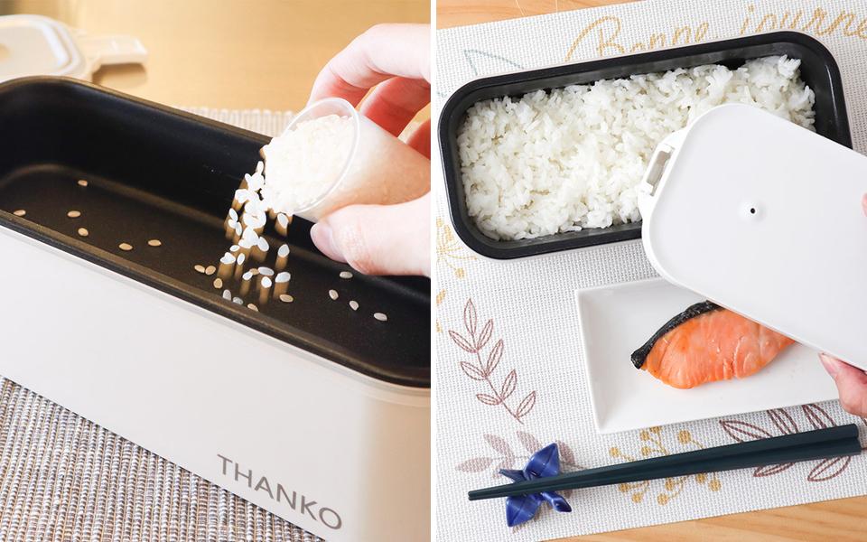 Nồi cơm bento ở Nhật Bản giúp dân văn phòng nấu cơm tươi ngon tại chỗ làm việc