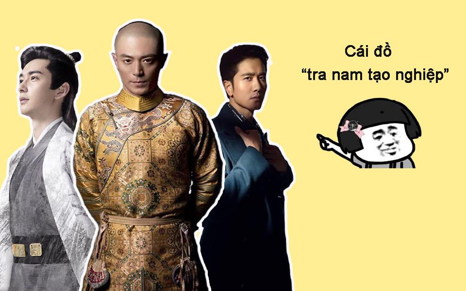 BXH 'tra nam' đáng ghét trong phim ngôn tình Trung Quốc, ai là người bị thiên hạ khẩu nghiệp nhất?