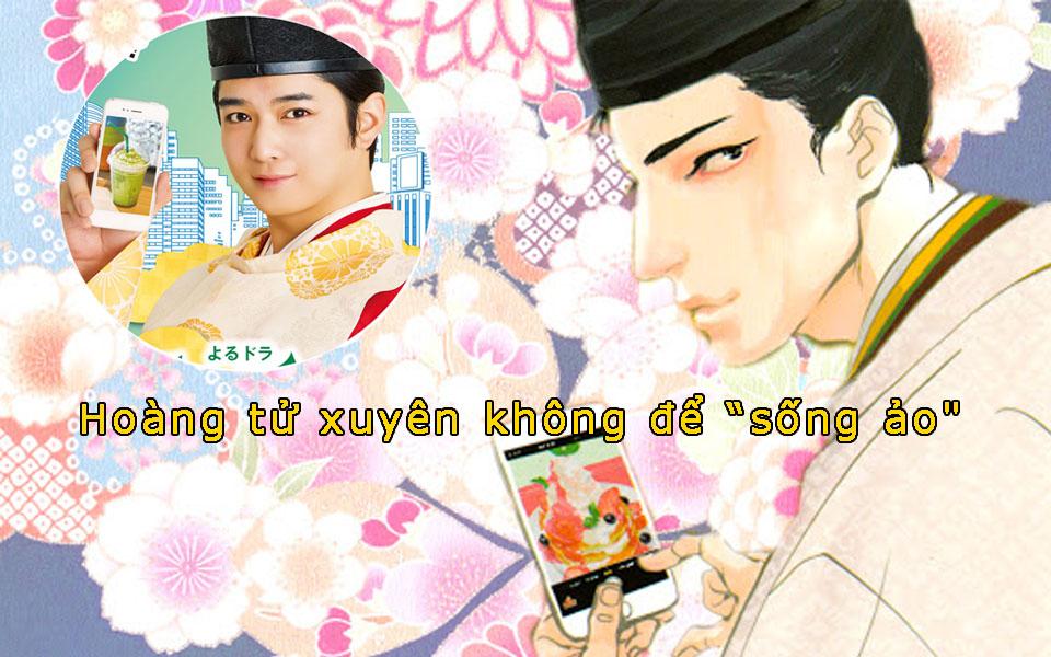 'Line!Hikaru Genji-kun': Phim Nhật hài xỉu về Hoàng tử xuyên không thành hot boy trên Twitter