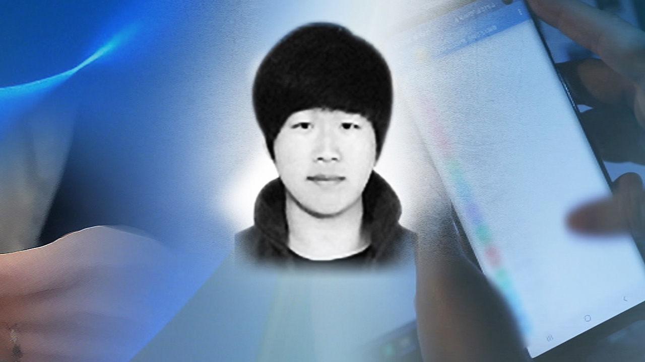 Lời kể đầy ám ảnh của nữ sinh trung học là nạn nhân của 'phòng chat thứ N' gây rúng động Hàn Quốc