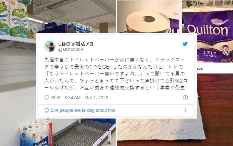 Nhật Bản: Ấm lòng 'chuyện tình giấy toilet' giữa cảnh dịch Covid-19 bùng phát