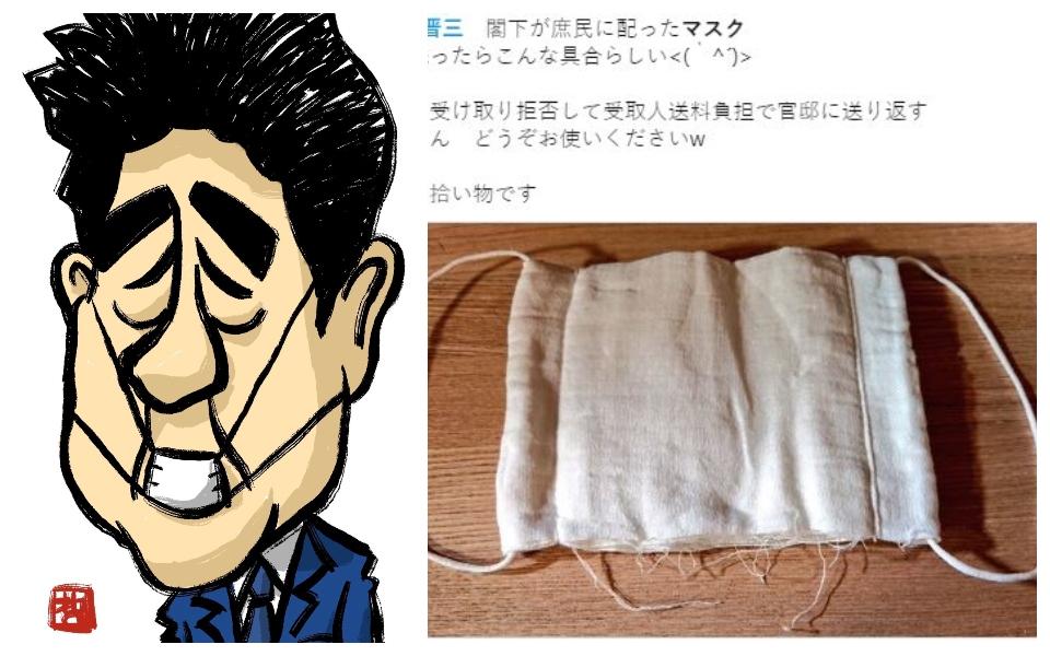 Người Nhật phẫn nộ vì ông Shinzo Abe tặng khẩu trang quá nhỏ, đến trẻ con tiểu học cũng không đeo vừa