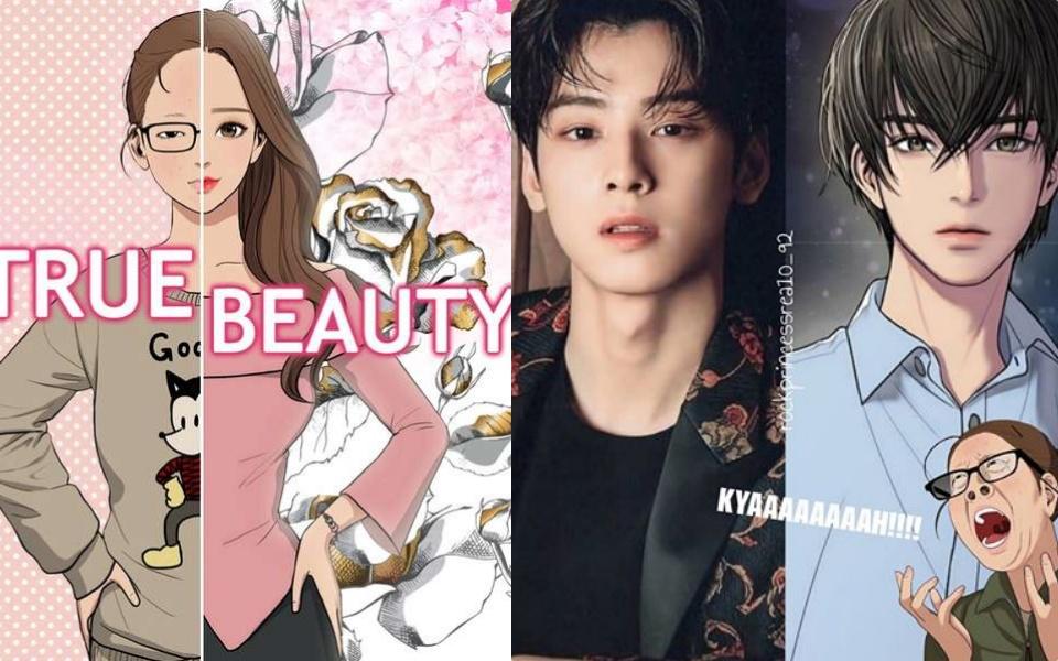 Báo Hàn đưa tin Cha Eun Woo sẽ đóng nam chính Suho của siêu phẩm lãng mạn 'True Beauty'