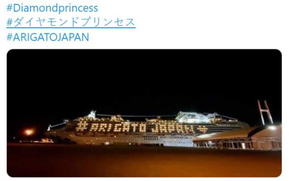 'Arigato Japan': Tàu Diamond Princess đã sạch bóng Covid-19 và sẵn sàng ra khơi