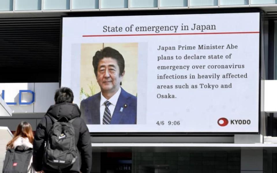 Nhật Bản chính thức tuyên bố tình trạng khẩn cấp vì Covid-19