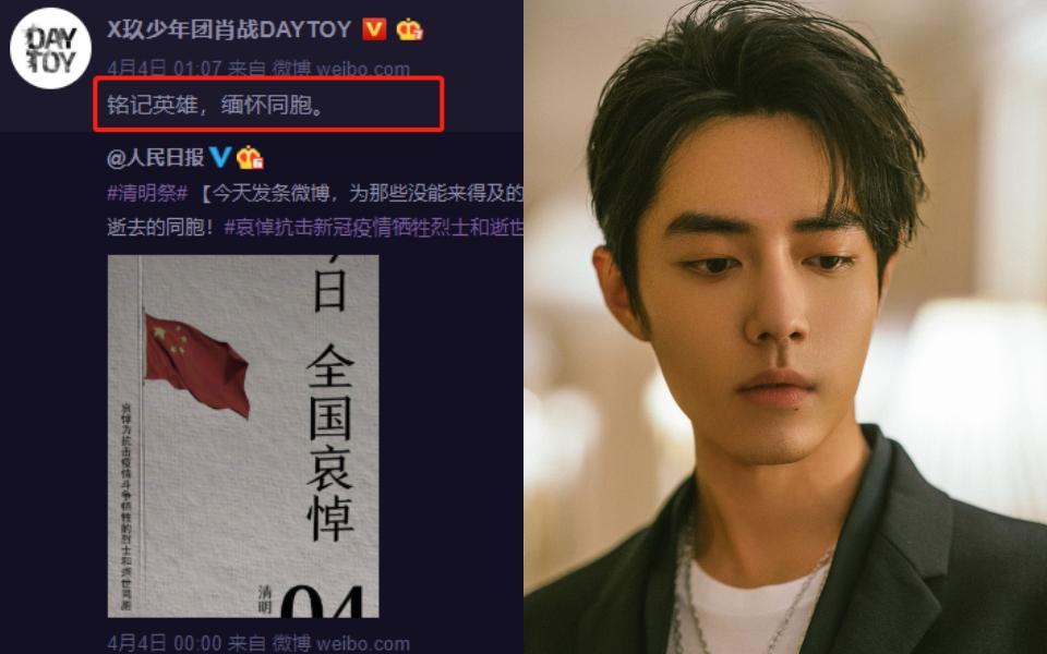 Tiêu Chiến trở lại sau 43 ngày im lặng, âm thầm đăng Weibo giữa đêm nhưng lượng tương tác cực khủng